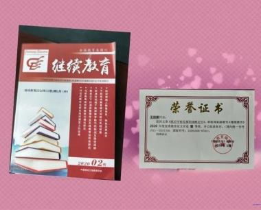 益才国际,抗疫有为!湖北省黄冈市益才国际学校 王剑星